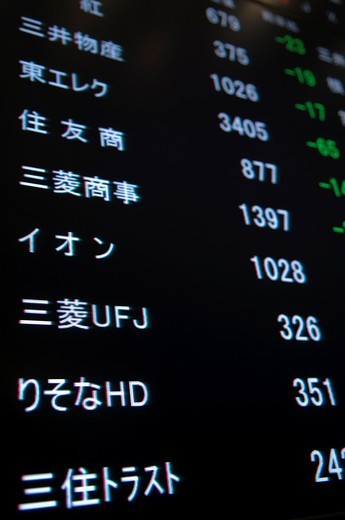 Stock Photo: 1566-894689 Close up of a Trading Board at the Tokyo Stock Exchange Tokyo Japan