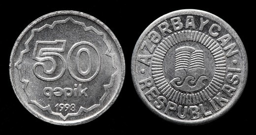 Stock Photo: 1566-894750 5 Qapik coin, Azerbaijan, 1993