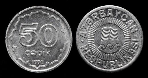 5 Qapik coin, Azerbaijan, 1993 : Stock Photo