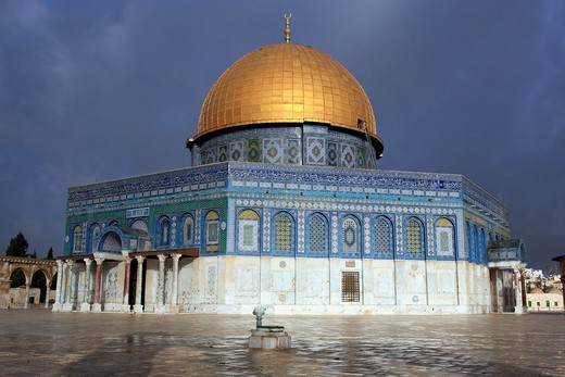 Dome of the Rock 685-691, Jerusalem, Israel : Stock Photo