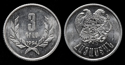 3 Dram coin, Armenia, 1994 : Stock Photo