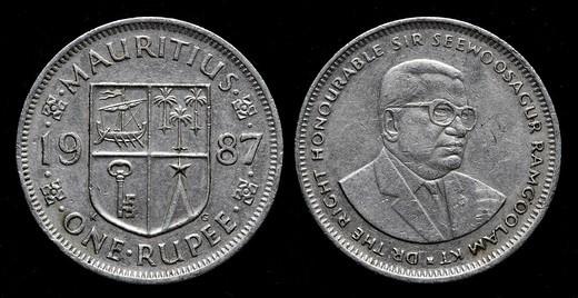 1 Rupee coin, Mauritius, 1987 : Stock Photo