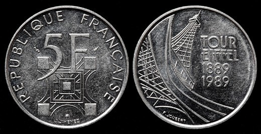 5 Francs coin, France, 1989 : Stock Photo