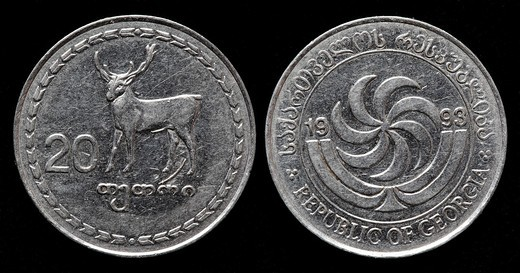 Stock Photo: 1566-903415 20 Thetri coin, Georgia, 1993
