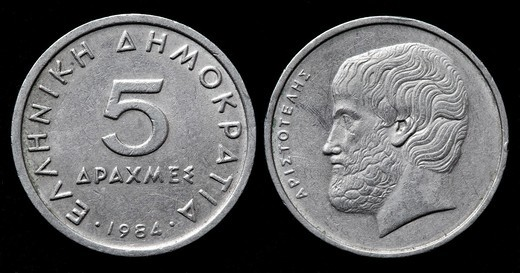 5 Drachmes coin, Greece, 1984 : Stock Photo