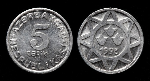 Stock Photo: 1566-905403 5 Qapik coin, Azerbaijan, 1993