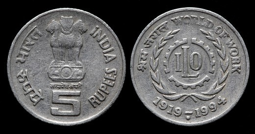 Stock Photo: 1566-905415 5 Rupees coin, India, 1994