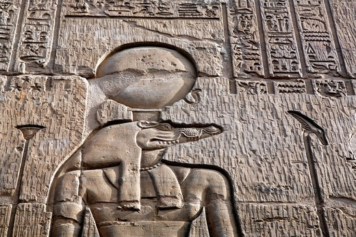 Sobek and Haroeris temple 2nd-1st century BC, Kom Ombo, Egypt : Stock Photo