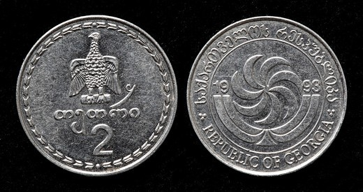 2 Thetri coin, Georgia, 1993 : Stock Photo