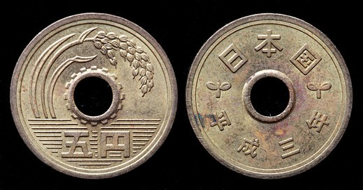 Stock Photo: 1566-907799 5 Yen coin, Japan