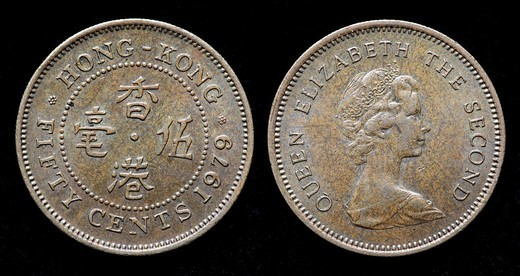 Stock Photo: 1566-910001 50 cents coin, Hong Kong, 1979