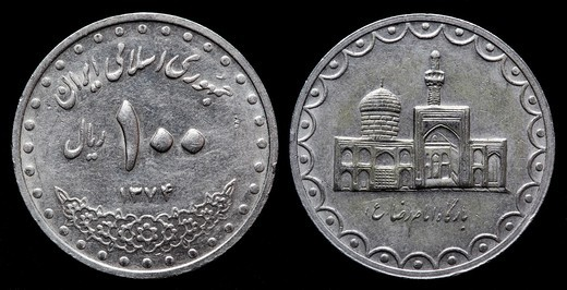 Stock Photo: 1566-910004 100 Rials coin, Iran