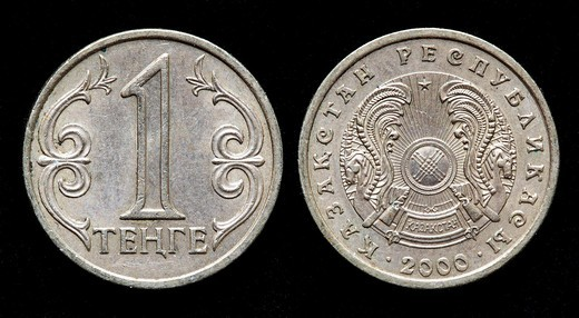 1 Tenge coin, Kazakhstan, 2000 : Stock Photo