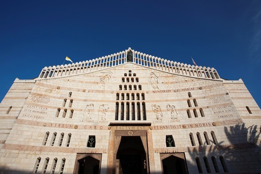 Israel, The Galilee, Nazareth, Basilica of the Annunciation, exterior : Stock Photo