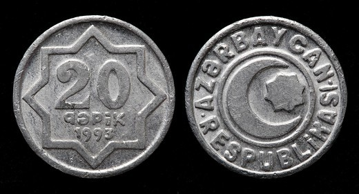 5 Qapik coin, Azerbaijan, 1993 : Stock Photo