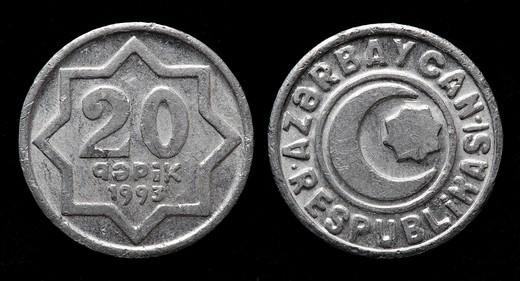 Stock Photo: 1566-912096 5 Qapik coin, Azerbaijan, 1993
