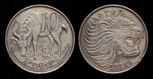 10 cents coin, Ethiopia, 1969 : Stock Photo