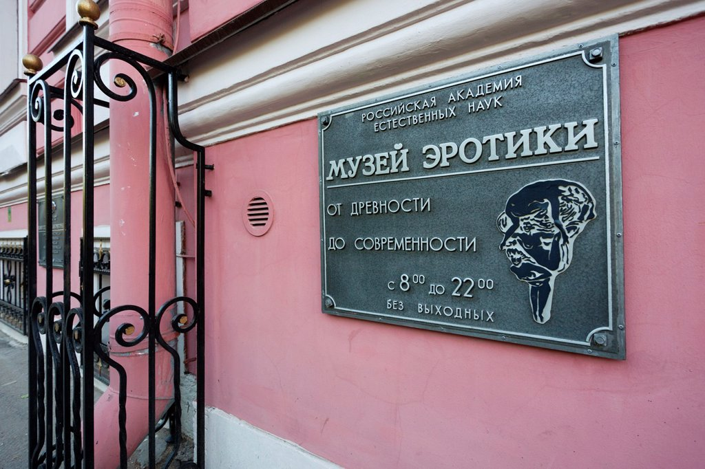 Stock Photo: 1566-912635 Russia, Saint Petersburg, Liteyny, sign for the Museum of Erotica
