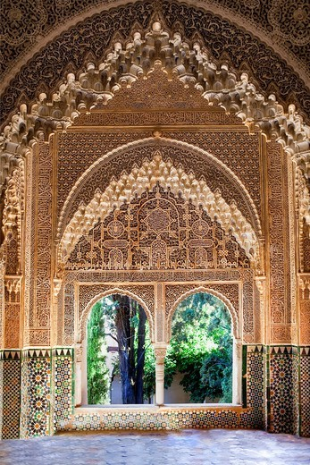 Daraxa or Lindaraja viewpoint,mirador de Daraxa o Lindáraja, in Ajimeces hall, Palace of the Lions, Nazaries palaces, Alhambra, Granada Andalusia, Spain : Stock Photo
