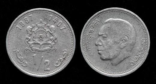 Half dirham coin, Morocco, 1987 : Stock Photo