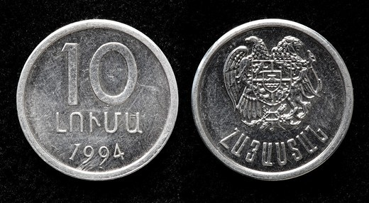 Stock Photo: 1566-913492 10 Luma coin, Armenia, 1994
