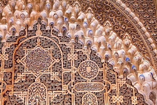 Stock Photo: 1566-914177 Detail of decoration stucco in Daraxa or Lindaraja viewpoint,mirador de Daraxa o Lindáraja, in Aljimeces hall, Palace of the Lions, Nazaries palaces, Alhambra, Granada Andalusia, Spain