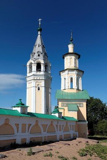 Resurrection cathedral 1675, Tutaev, Yaroslavl region, Russia : Stock Photo