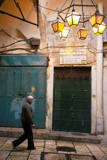 Israel, Jerusalem, Old City, Jewish Quarter marketplace : Stock Photo