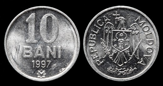10 Bani coin, Moldova, 1997 : Stock Photo
