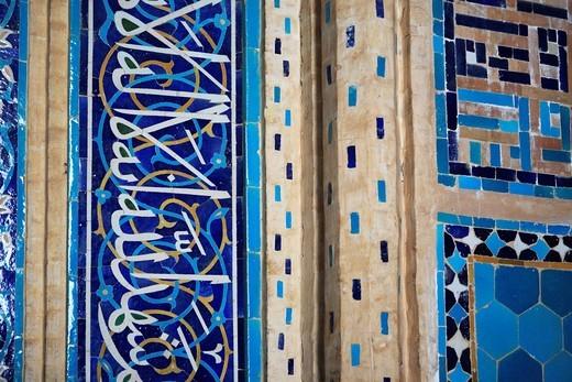 Stock Photo: 1566-920827 Friday mosque 14th century, Yazd, Iran