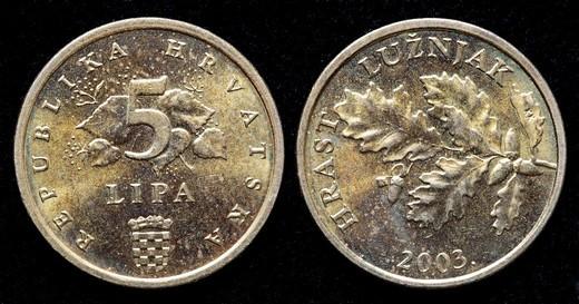 5 Lipa coin, Croatia, 2003 : Stock Photo