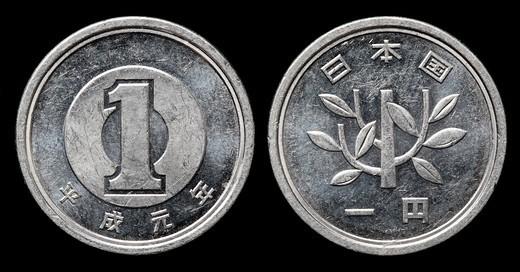 1 Yen coin, Japan : Stock Photo