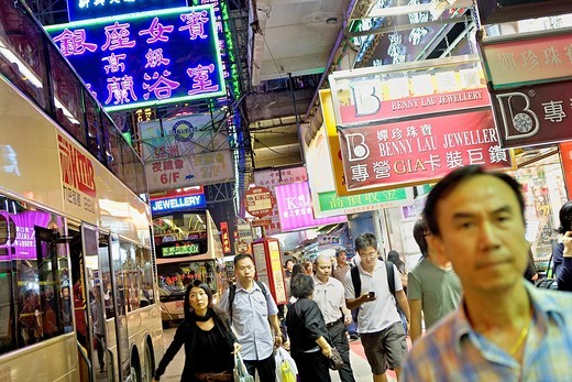 Stock Photo: 1566-929656 Nathan Road  Kowloon,Hong Kong, China
