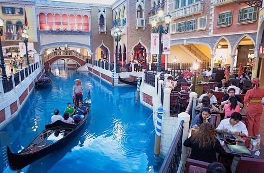 Venetian hotel & casino, Taipa island,Macau,China : Stock Photo
