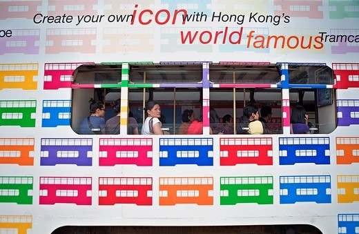 Tram in Des Voeux Road,Hong Kong, China : Stock Photo