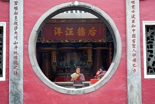 A-Ma Temple,Person praying,Macau,China : Stock Photo