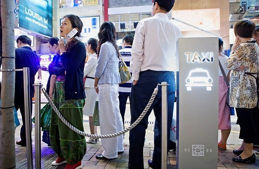 Taxi rank of Times Square shopping mall, in Rusell St  Causeway Bay,Hong Kong, China : Stock Photo