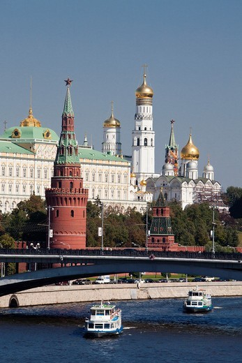 Rusia , Moscow City, The Kremlin, South Walls and Ivan the Great Bellfry : Stock Photo