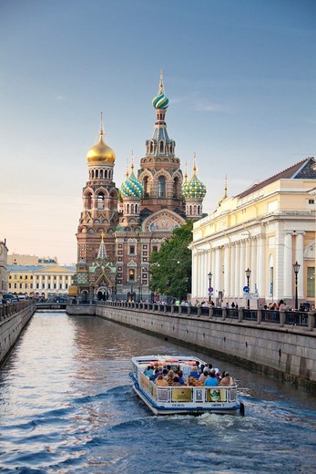 Rusia , San Petersburg City , Church of the Savior on Spilled Blood and Gribodeyova Canal. : Stock Photo