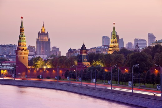 Rusia , Moscow City, THe Kremlin and ´Moscow City´ skyline. : Stock Photo