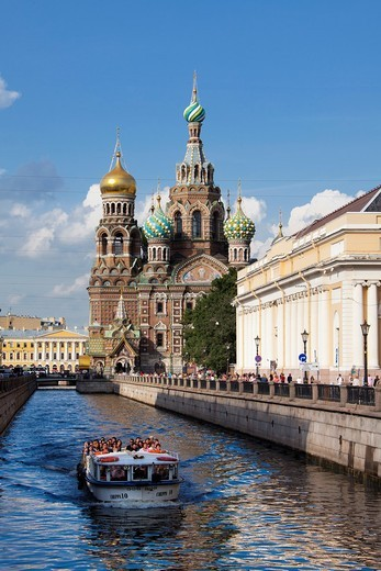 Stock Photo: 1566-941111 Rusia , San Petersburg City, Church of the Savior on Spilled Blood.
