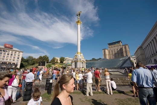 Stock Photo: 1566-947777 Ukraine, Kiev, Maidan Nezalezhnosti.