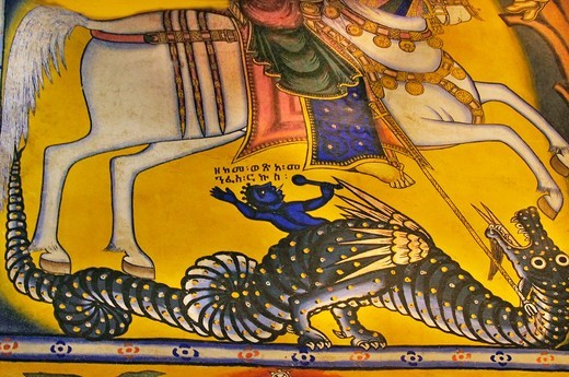 Ethiopia-Axum:wall religious painting, XVIIc ,where a DEVIL IS PAINTED IN THE DRAGON BODY    at the Monastery Sainte Mary of Sion, at Axum : Stock Photo
