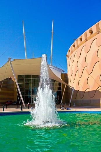 Stock Photo: 1566-966902 The scientific center salmiya, Kuwait