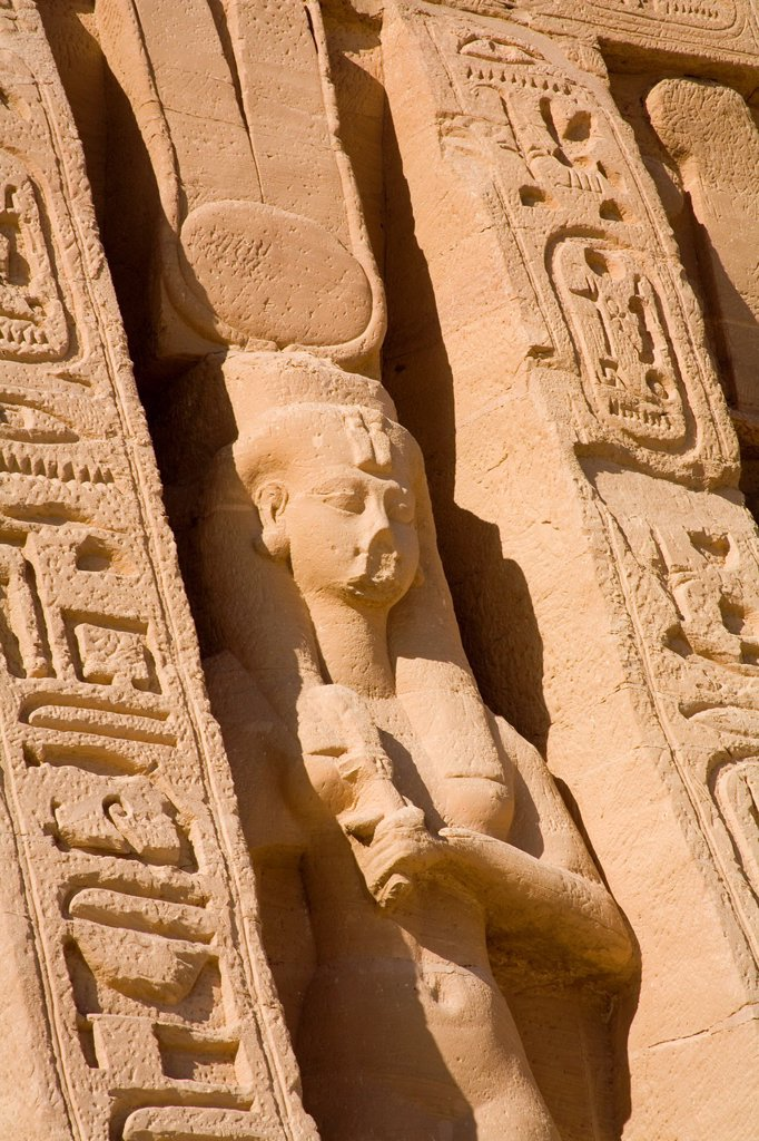 Stock Photo: 1566-970921 The Archaeological site of the Temple of Hathor at Abu Simbel