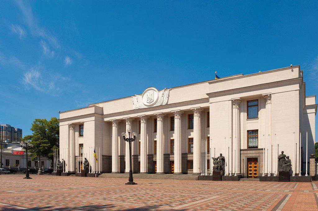 The Building of the Verhovnaya Rada of Ukraine - Ukrainian Parliament, Kiev, Ukraine, Europe : Stock Photo