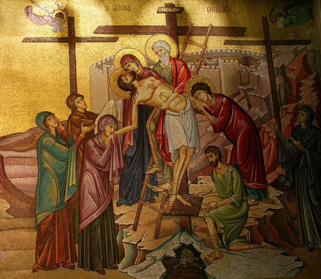 Stock Photo: 1566-975870 Mosaic depicting the crucifixion of Jesus, One of the views inside the Church of the Holy Sepulchre on the Via Dolorosa Way of Suffering in the old city of Jerusalem