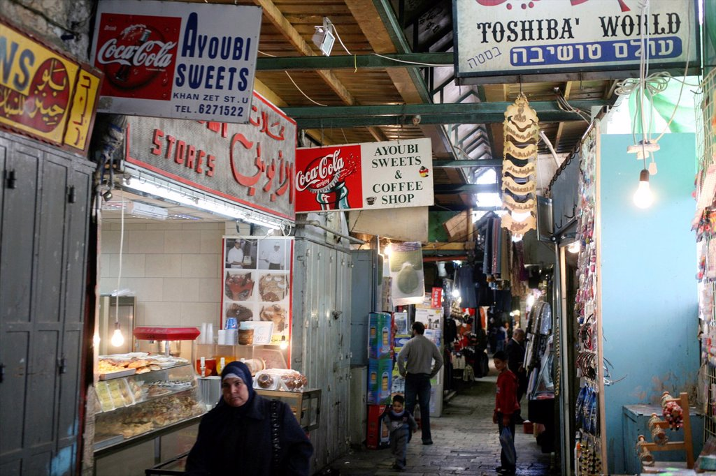 Stock Photo: 1566-976381 Advertising at a market in the old city section of Jerusalem