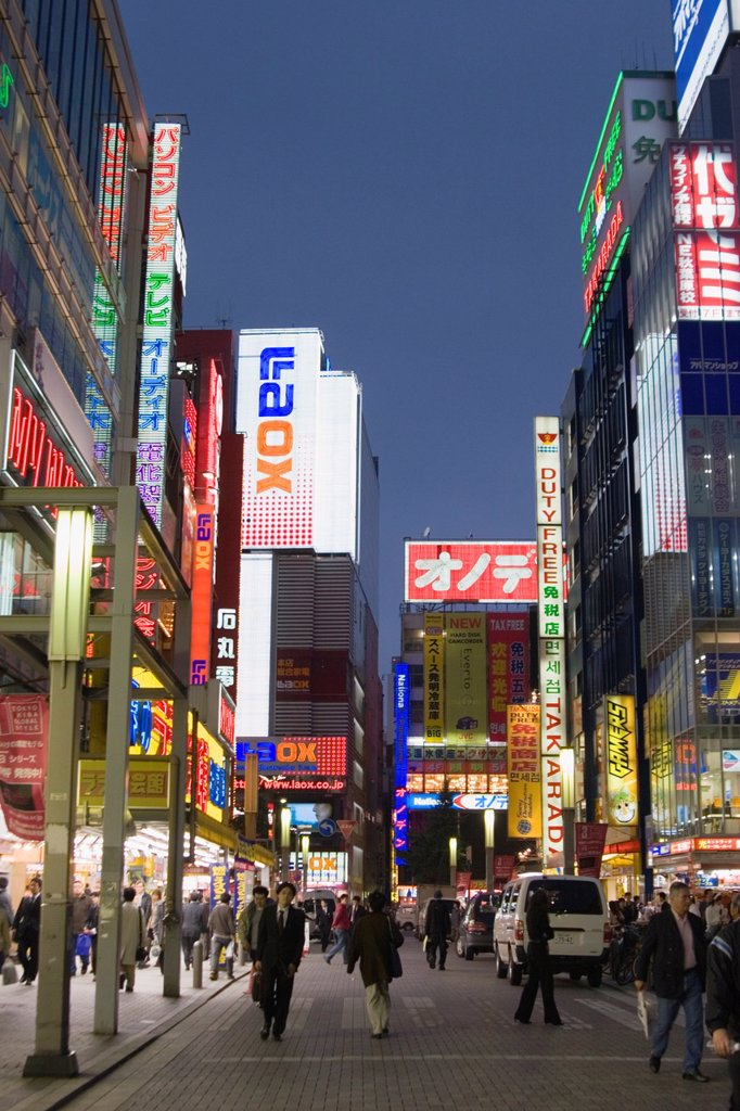 Stock Photo: 1566-983033 Signs light up Akihabara ´Electric Town´ at night, Tokyo, Japan