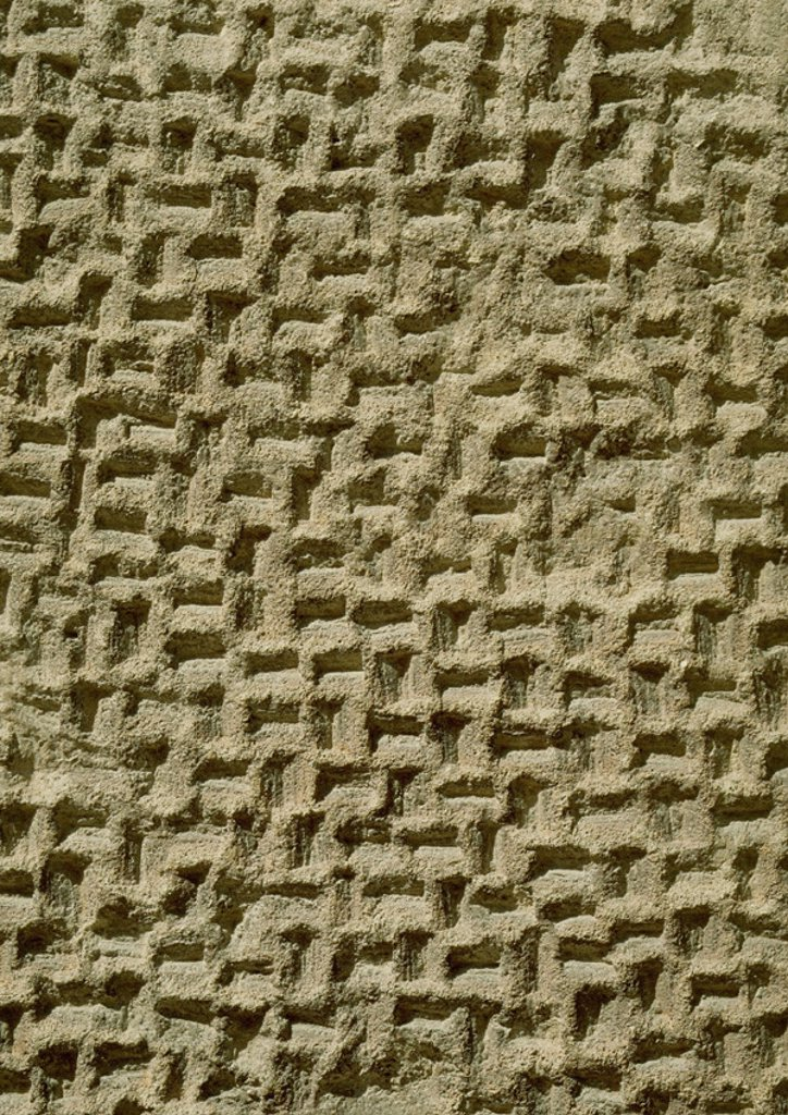 Stock Photo: 1569R-11055 Pattern carved in stone, close-up